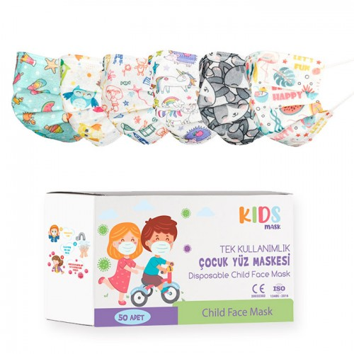 Кутия с 50 броя медицински маски за деца
