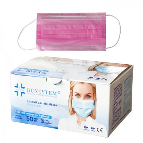 Трислойни медицински маски Güneytem - 50 броя